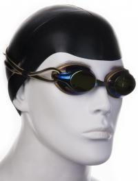Emme Sydney mirror úszószemüveg